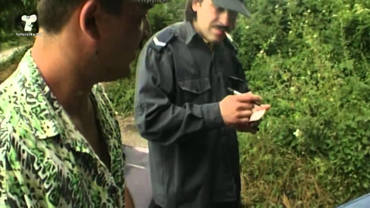 МЕГА СМЯХ - Асен шофьор (Asen shofjor) Official
