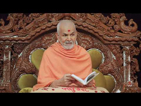 Guruhari Ashirwad 18 January 2019 (Morning), Surat, India