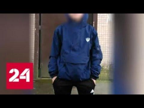 Смотреть СКР просит арестовать агрессивных подростков, избивших людей в Питере - Россия 24 онлайн