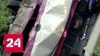ДТП в Крыму: причиной аварии, возможно, стало несоблюдение ПДД(Причиной аварии в Крыму могло стать несоблюдение Правил дорожного движения водителем рейсового автобуса,..., 2016-08-12T08:25:21.000Z)