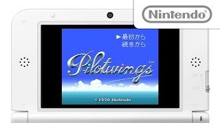 スーパーファミコン(Newニンテンドー3DS/3DS LL専用バーチャルコンソー...