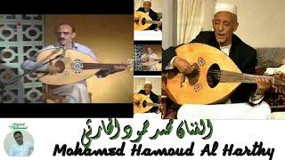 محمد حمود الحارثي:الحب محنه وفتنه (Love is a tribulation and fascination (