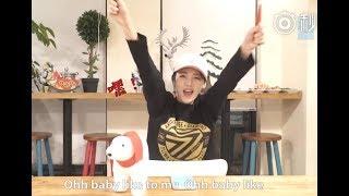 SNH48-趙粵:怎麼說我也應該算是劇場裡值3塊錢的聚聚,本來想模仿掛桿但...