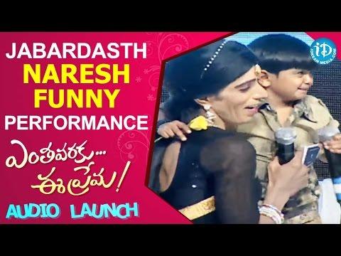 Jabardasth Naresh Funny Performance @ Enthavaraku Ee Prema Audio Launch | Jiiva, Kajal Aggarwal