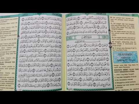 Surah Ar Rahman ayat 1-16, oleh Zaihan Johari