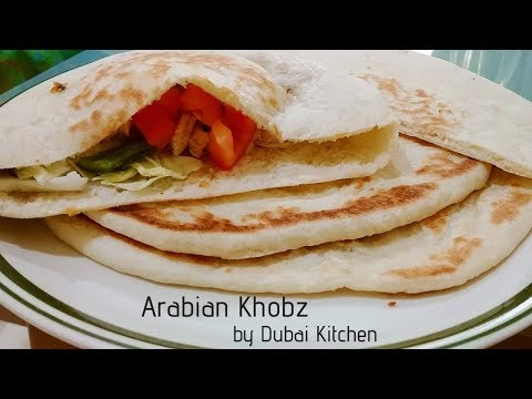Khubz | Khobus | Pita Bread | Arabian Flat bread | Homemade Recipe - Dubai Kitchen