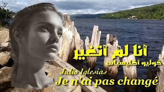 أنا لم اتغير . رائعة خوليو أكليسياس . مترجمة  . Je n'ai pas changé . Julio Iglesias