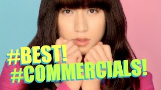 JAPANESE COMMERCIALS | SPECIAL | THE VERY BEST OF 2015