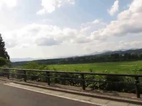 View of Mt. Chokai. Kaneyama Town, Yamagata, Japan