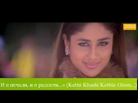 Индийские сексуальное фильмы ютуб