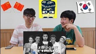 Иностранцы Смотрят UzBoom TV