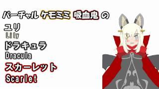 「ユリちゃんねる30秒CM【旧ボディVer】」のサムネイル