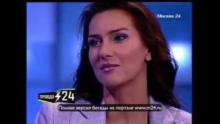 Елена Север: «Я уже 22 года вместе с Владимиром Владимировичем»