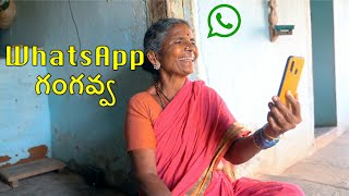 Whatsapp Gangavva | My Village Show Comedy