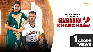 Gurjar Ka Kharcha 2 - Rahul Nambardar | Vikky Gurjar | Abhi Gurjar | Rinku Nagar |Parul khatri New