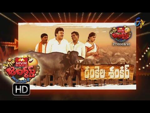 Extra Jabardasth - 19th August 2016- Full Episode – ETV Telugu
