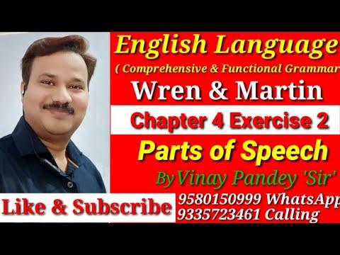 Wren Martin Part 1 Exercise 2