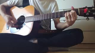 【GreenGreen】ゆず ギターカバー 0カポ