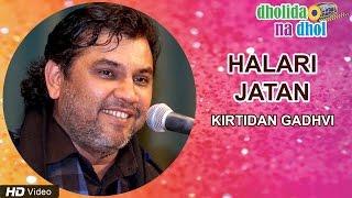 Download Hindi Video Songs - Halari Jatan   Kirtidan Gadhvi   Non Stop Gujarati Garba Song   Dholida Na Dhol