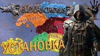 видео Как установить мод Игра Престолов для Crusader Kings 2 на русском