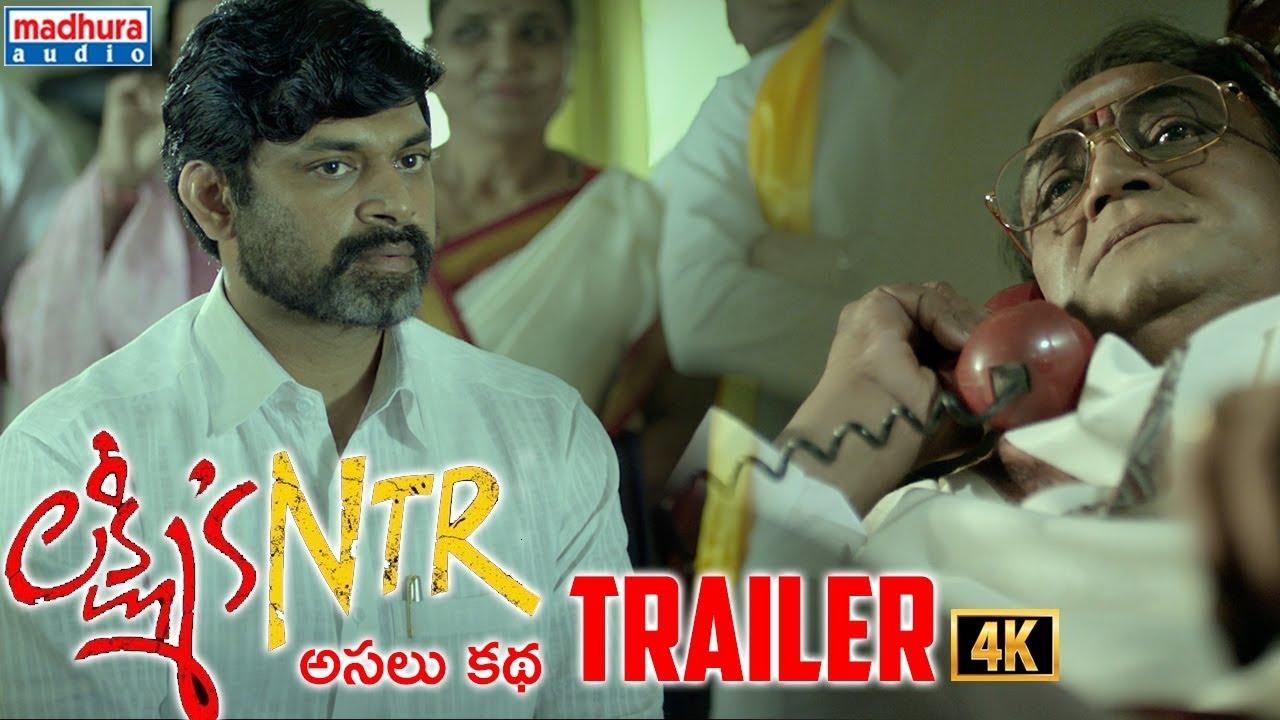 Lakshmi's NTR Movie Trailer 4K | RGV | Agasthya Manju | Yagna Shetty | Kalyani Malik | Madhura
