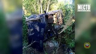 Обзор аварий  Сбили насмерть мужчину в Слободском районе  Место происшествия 22 06 2021