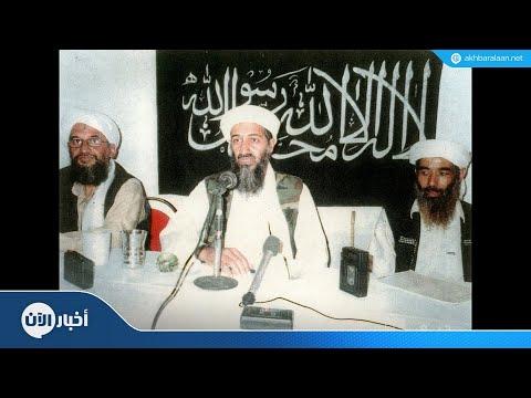 هذا هو الفارق بين أسامة بن لادن والظواهري