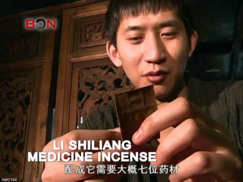 Magic Chinese Medicine Incense That Can Prolong Life