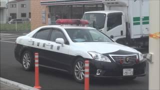 神栖市でコンビニ強盗事件発生 鑑識活動する茨城県警のお巡りさん