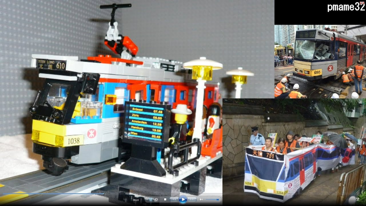 Lego Transport (22) Hong Kong Light Rail Transit 香港輕鐵 樂高積木 輕鐵 LRT mtr - YouTube