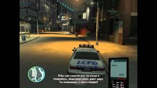 Прохождение GTA IV. Миссия №19 - Найти и уничтожить