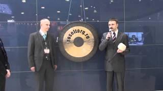 4.04.2011 Церемония открытия торгов Абалешев Госзаказ 2011(, 2011-05-04T11:06:58.000Z)