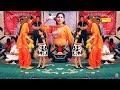 यू पी अट्टा में सपना का 50 लाख ठुमका हुई नोटों की बारिश Sapna Viral Video 2018 Rathore Cassettes