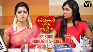 Kalyanaparisu 2 Highlights | Sun TV Serials | Vision Time