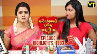 Kalyanaparisu 2 Highlights | Sun TV Serials | Vision Time
