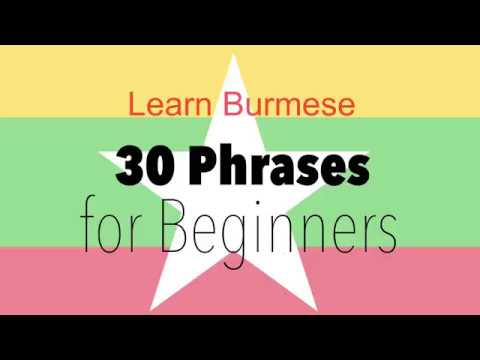 Learn Burmese: 30 Phrases for Beginners 💬🇲🇲