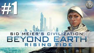 Civilization Beyond Earth Rising Tide Let