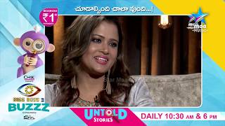 Bigg Boss Telugu:  Shilpa Chakravarthy interview