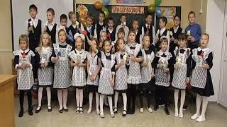 "2 ""Б"" класс МАОУ СОШ №5 г. Ишим"