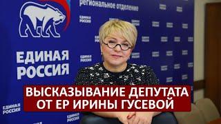 Бедных граждан России сравнили с тунеядцами!