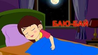 Скачать Баю бай Колыбельная для малышей Lullaby In Russian