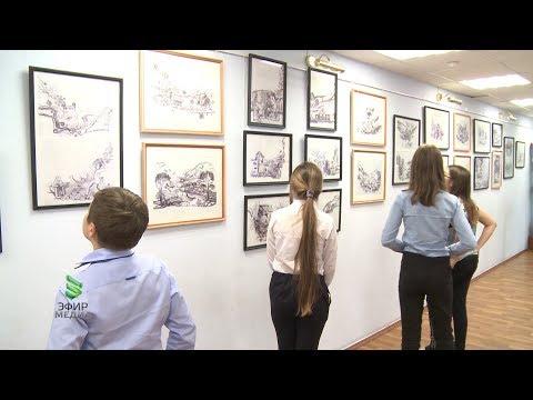 Выставка «На пути к мастерству»