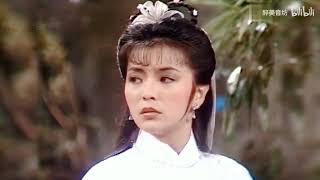 【最完美小龍女】1983年劉德華陳玉蓮版『神鵰俠侶』插曲『情義兩心堅』- 張德蘭主唱