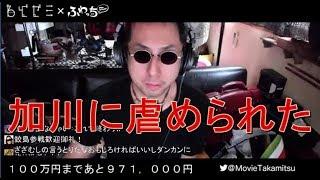 出演者募集 Twitter アル北郷のYouTubeチャンネル【公式】 https://twit...