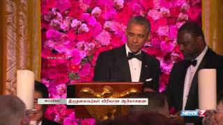 Obama's state dinner for the prime minister of Japan, Abe