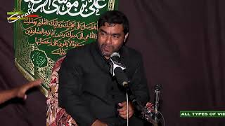 Maulana Bilal Kazmi | Majlis-e-Aza 1439-2017 | Azakhana Urooj Abbas Kazmi , Jafaria Colony, Lko