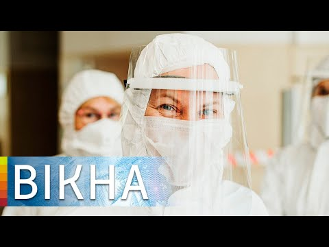 Экстренный карантин в Великобритании: новости коронавируса | Вікна-Новини