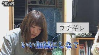 プライベートでりこぴんの実家(南九州市)に行き、 お泊りしました。 人...