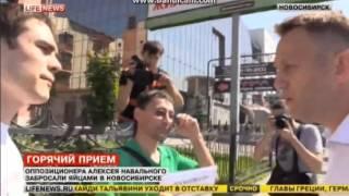 Встреча НОД и Навального в Новосибирске. Часть 1. 7 июня 2015