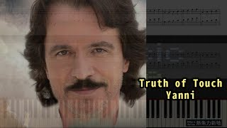 Truth of Touch, Yanni (鋼琴教學) Synthesia